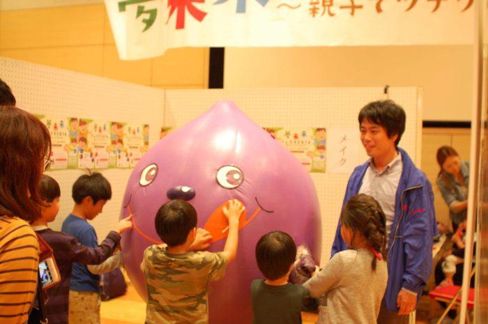 こだママフェスタ。子育て世帯向けのイベントを開催。